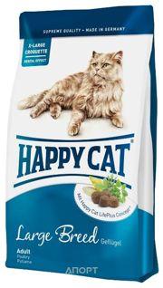 Фото Happy Cat Large Breed 4 кг