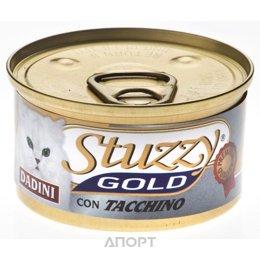 Stuzzy Gold консервы для кошек кусочки индейки в соусе 85 гр
