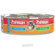 Фото Четвероногий Гурман Мясное ассорти с курицей для котят 0,1 кг