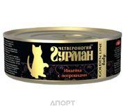 Фото Четвероногий Гурман Golden line Индейка с потрошками в желе для котят 0,1 кг
