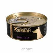 Фото Четвероногий Гурман Golden line Ягнятина натуральная 0,1 кг