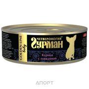 Фото Четвероногий Гурман Golden line Курица с говядиной для щенков 0,1 кг