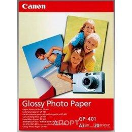 Canon GP-401