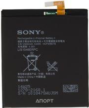 Фото Sony LIS1546ERPC