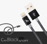 Фото Hoco Metal Carbon Data Lighting Cable (1,2m) Black (UPL09B)