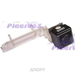 Pleervox PLV-AVG-MB05