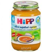 Фото Hipp Пюре Овощной крем-суп с куриной грудкой с 6 мес. 190 г