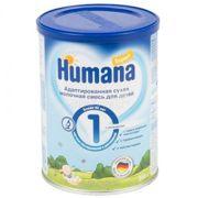 Фото Humana Expert 1, 350 г