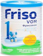 Фото Friso Смесь Фрисовом 2 с пребиотиками, 400 г
