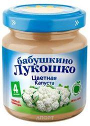 Фото Бабушкино Лукошко Пюре Цветная капуста, с 4 мес, 100 г