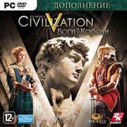 Фото Civilization V Боги и короли (PC)