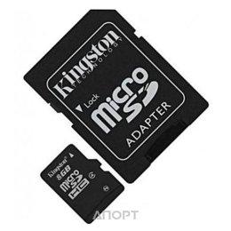 Kingston SDC4-8GB