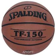Фото Spalding TF-150 Perform (73953Z)
