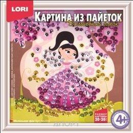 Lori Маленькая Фея (Ап-035)