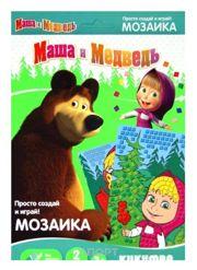 Фото Kukumba Маша и медведь (2 набора) (0022013)