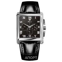 Наручные часы Ника  Купить в Якутске   Цены на Aport.ru d9b7aa61c91