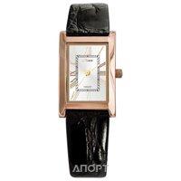 Наручные часы Ника  Купить во Владикавказе   Цены на Aport.ru 051c9b7b0a0