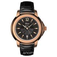 Наручные часы Ника  Купить в Кемерове   Цены на Aport.ru c9adac41979