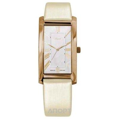 Наручные часы Ника  Купить в Иркутске   Цены на Aport.ru a062a1b35e1