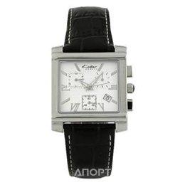 Купить часы наручные в ярославле купить часы лего настольные